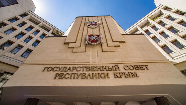 Здание Госсовета республики Крым