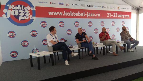Пресс-конференция открытия Koktebel Jazz Party