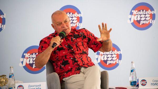 Пресс-конференция открытия Koktebel Jazz Party-2020
