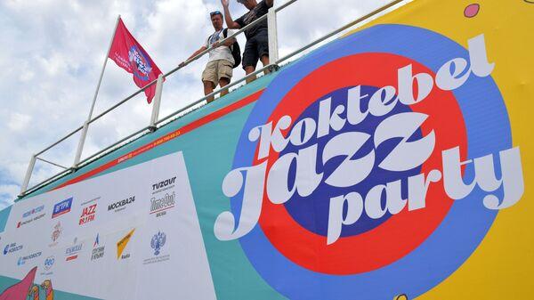 Подготовка к открытию фестиваля Koktebel Jazz Party
