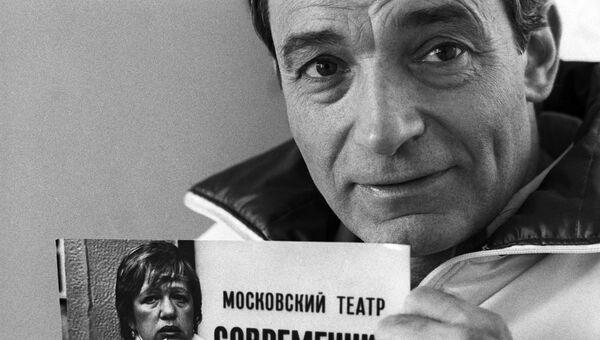 Советский и российский актер театра (Современник) и кино, народный артист РСФСР Валентин Иосифович Гафт.