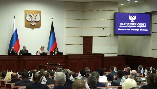 Первое заседание парламента ДНР нового созыва