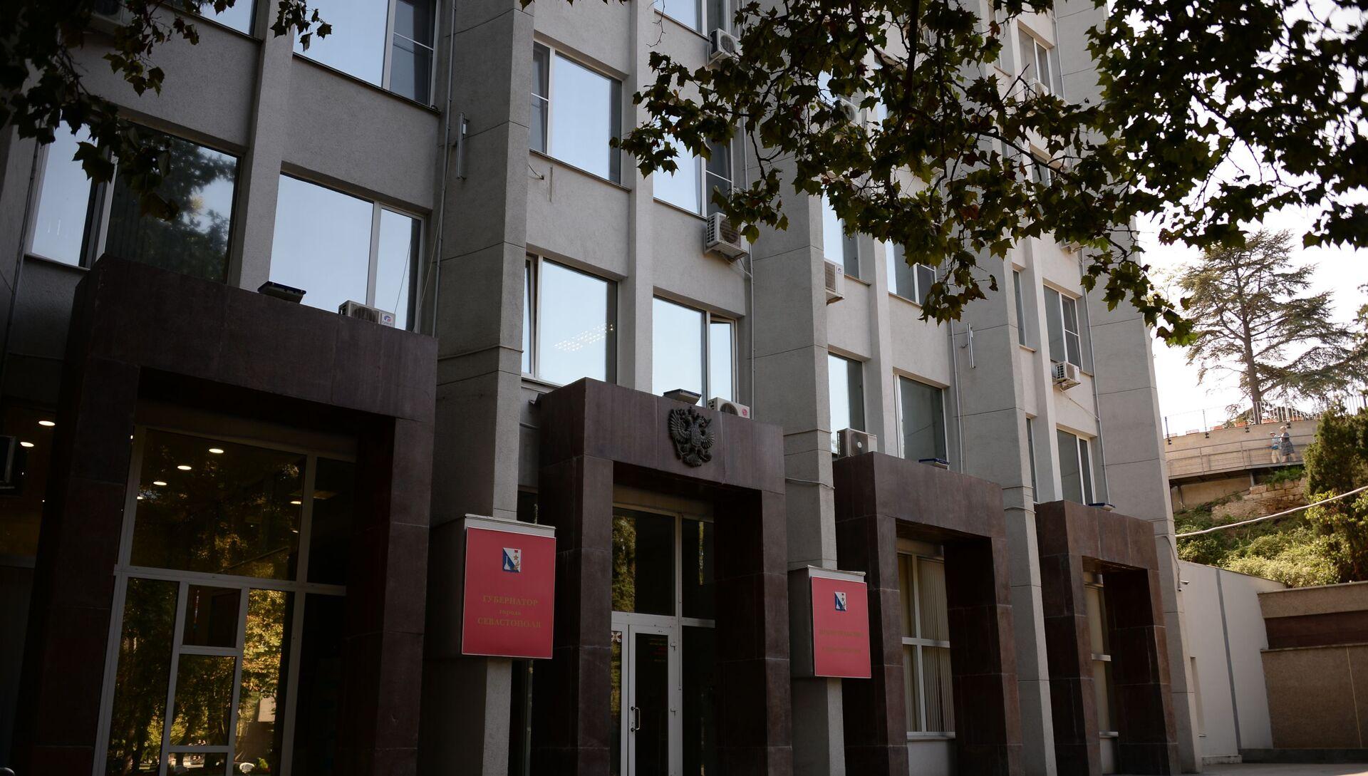 Здание правительства Севастополя - РИА Новости, 1920, 10.11.2020