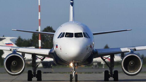 Airbus A-319