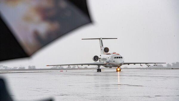 ВИДЕО_самолет Як-42Д для увеличения осадков
