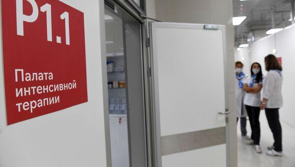 Временный госпиталь COVID-19 в автоцентре  Москва