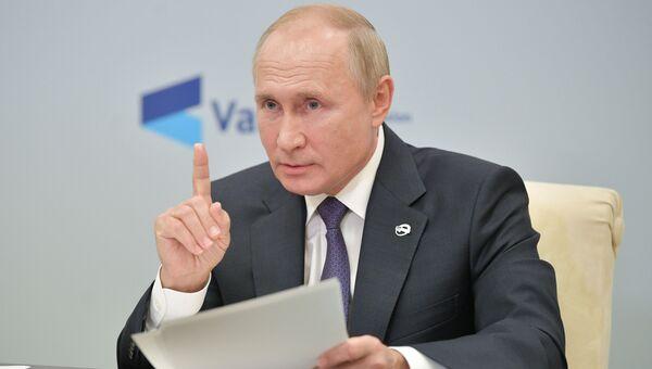 Russia Putin Valdai Discussion Club