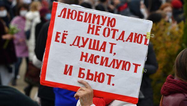 Участник марша пенсионеров, врачей и студентов, который прошел от Дома правительства до площади Якуба Коласа в Минске