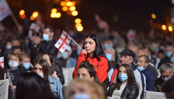 Georgia Saakashvili Supporters Rally