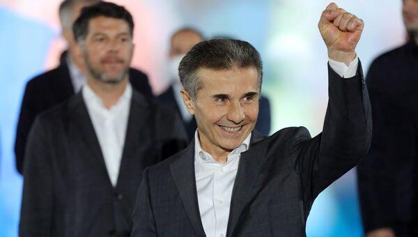 Georgia Parliamentary Elections