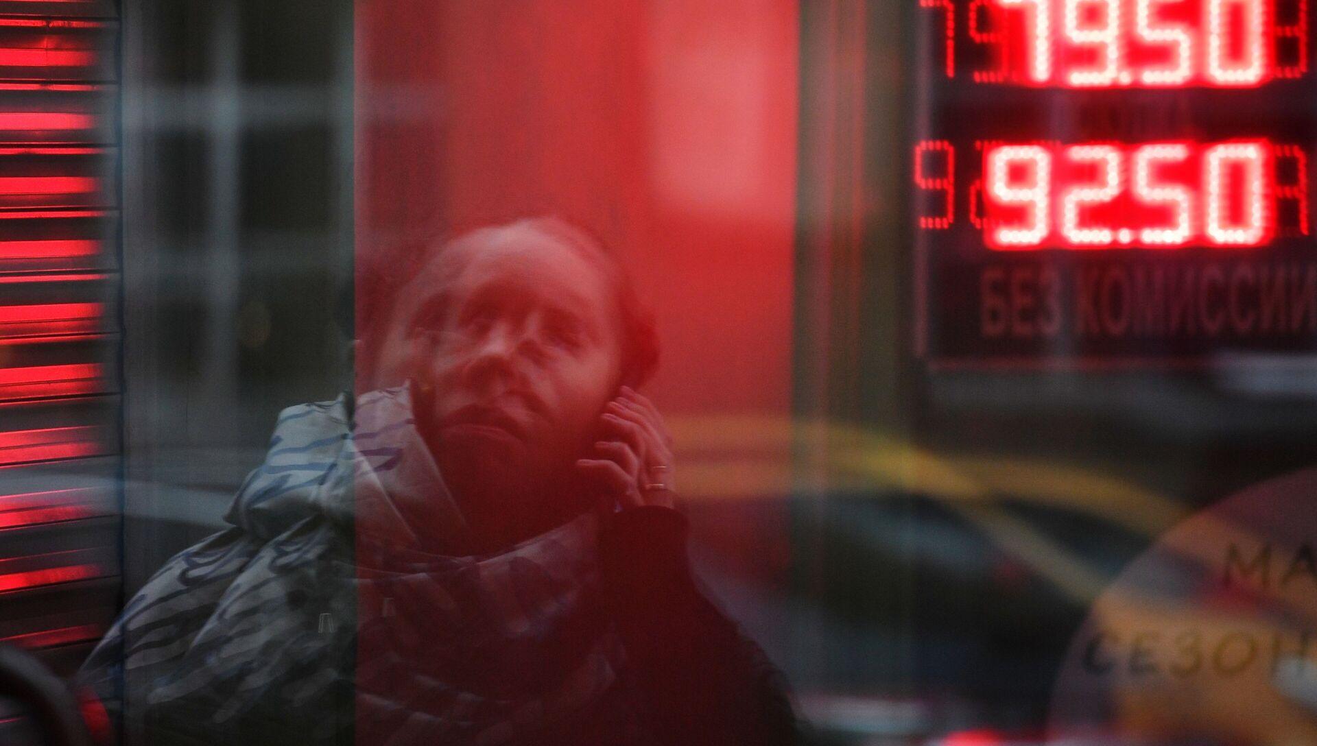 Отражение электронного табло с курсами валют на одной из улиц в Москве - РИА Новости, 1920, 03.11.2020