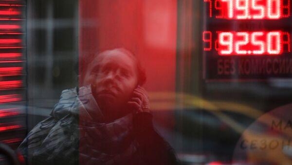 Отражение электронного табло с курсами валют на одной из улиц в Москве