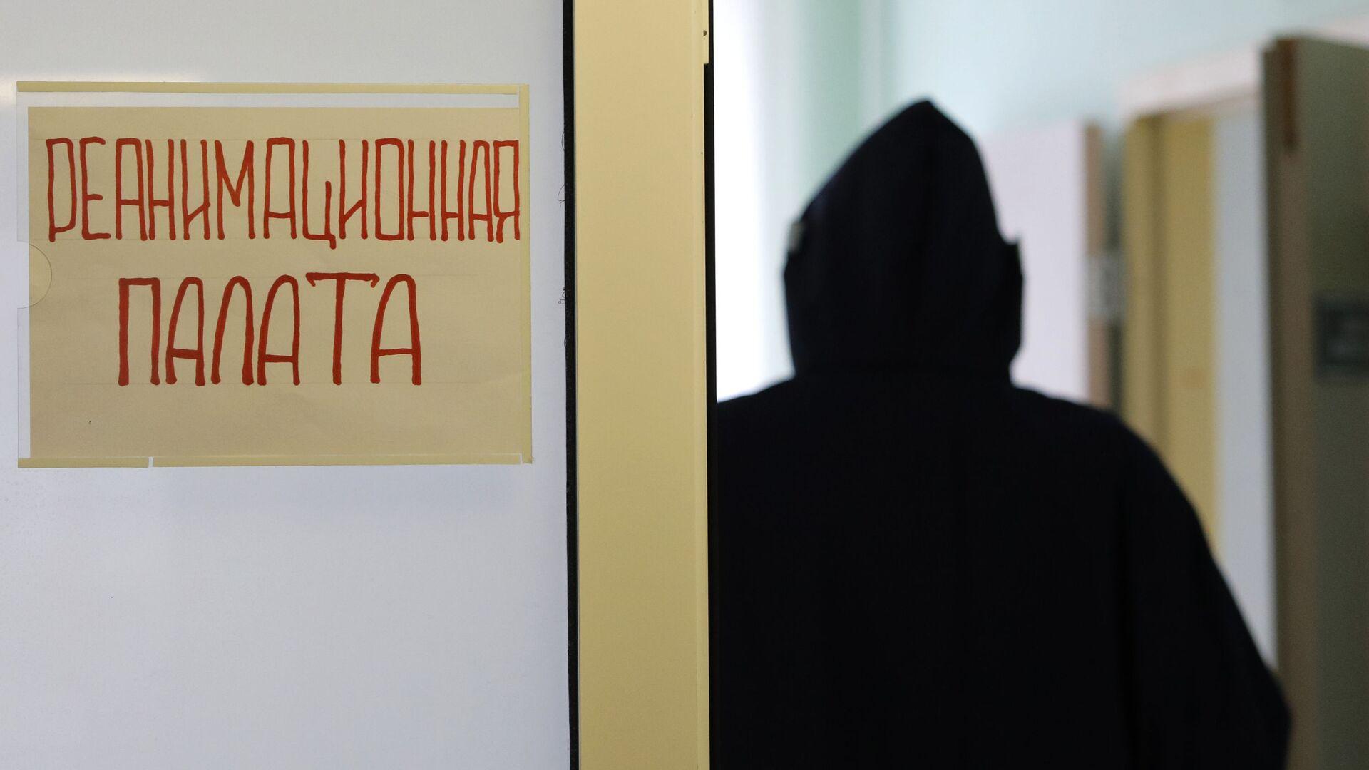 Медицинский работник в реанимационной палате в ковид-госпитале - РИА Новости, 1920, 11.11.2020