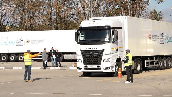 Конкурс водителей грузовиков
