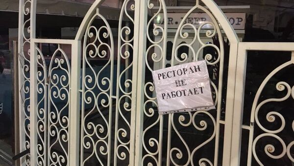 Объявление в Симферополе