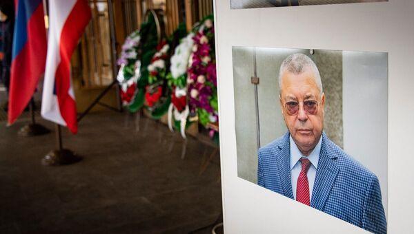 Похороны Григория Адольфовича Иоффе