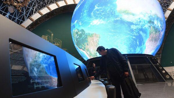 В День Космонавтики на ВДНХ