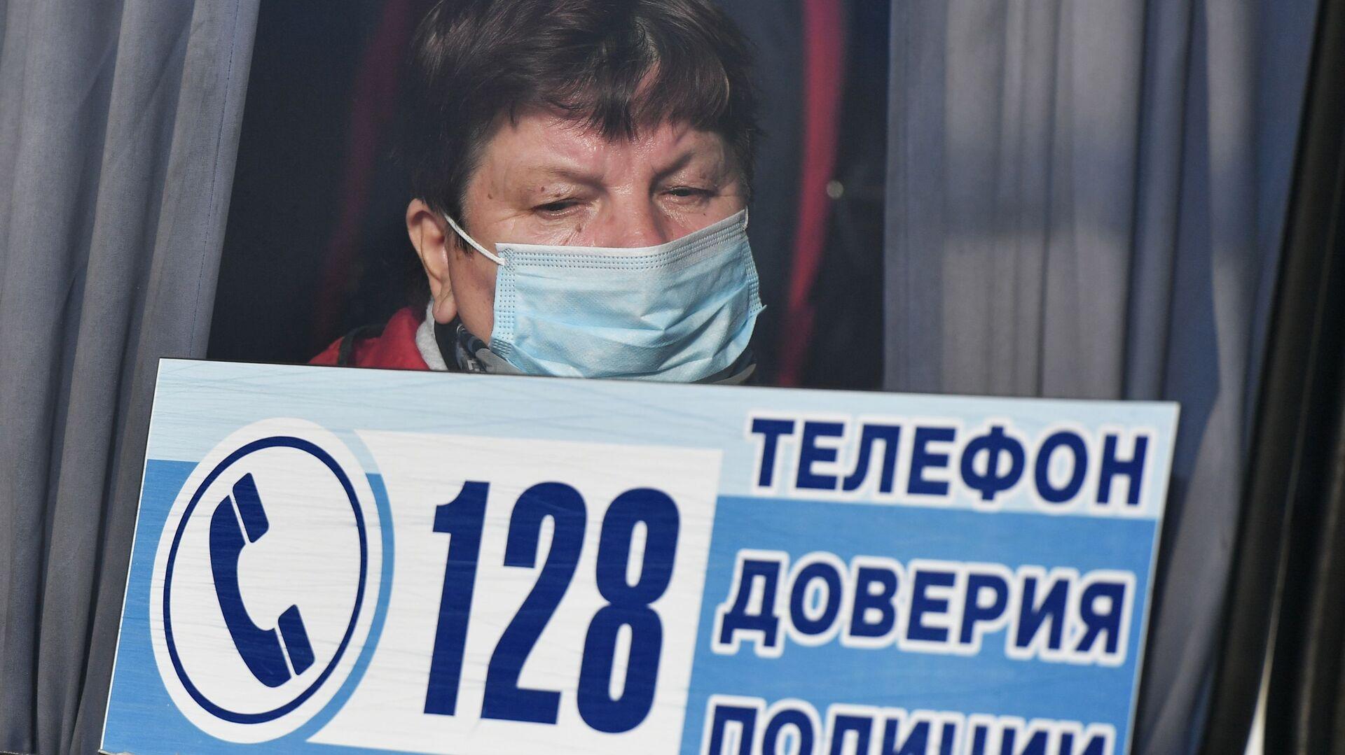 Ситуация в связи с коронавирусом в Симферополе - РИА Новости, 1920, 08.09.2021