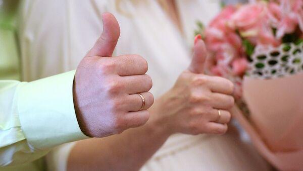 Регистрация брака. Архивное фото