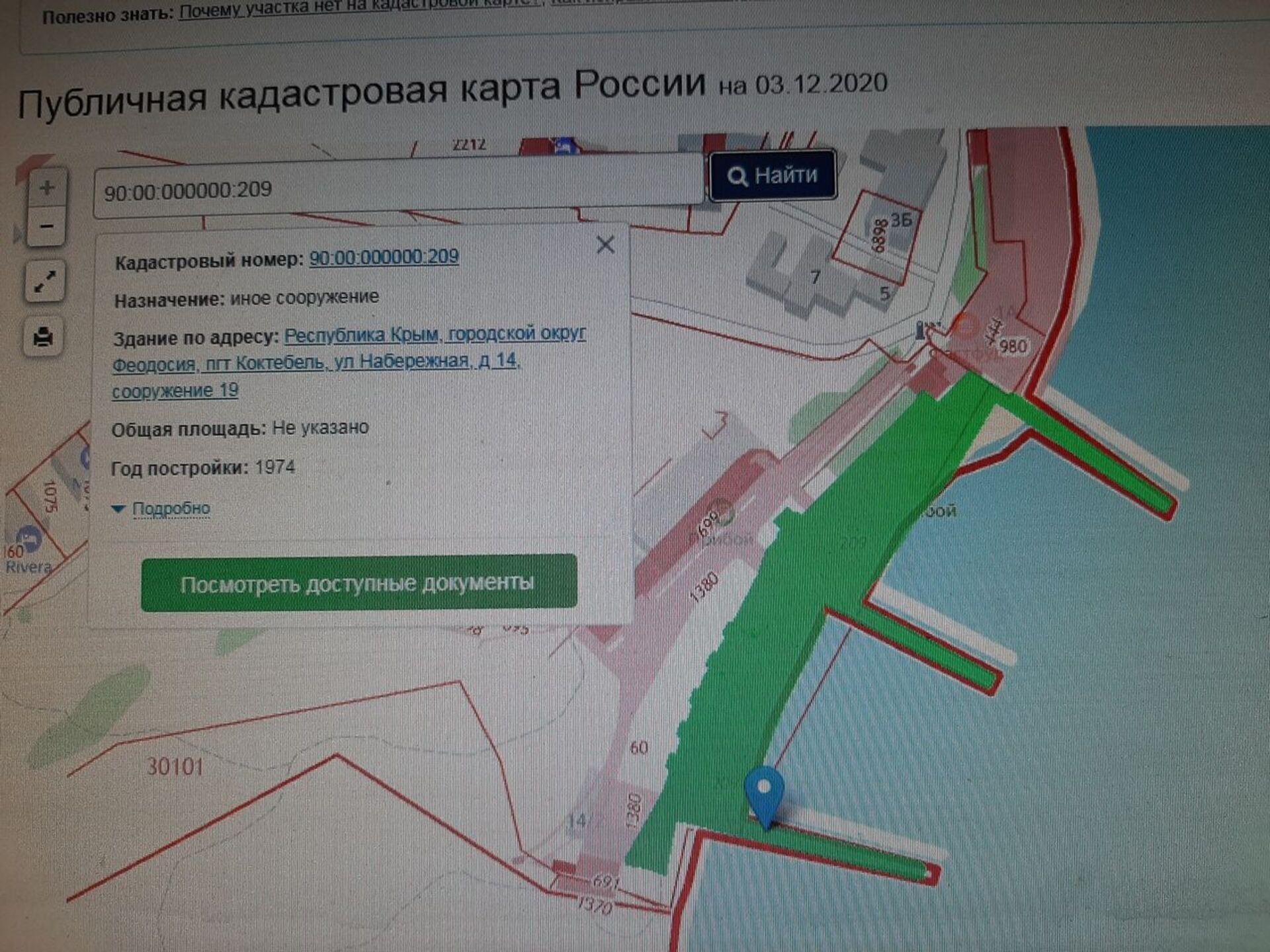 Прибой за 76 млн: в Коктебеле продают базу отдыха вместе с пляжем - РИА Новости, 1920, 03.12.2020