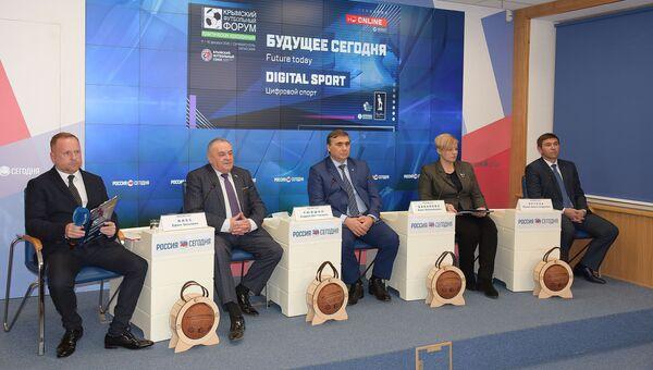 Онлайн-конференцияIV Крымский футбольный форум: итоги 2020