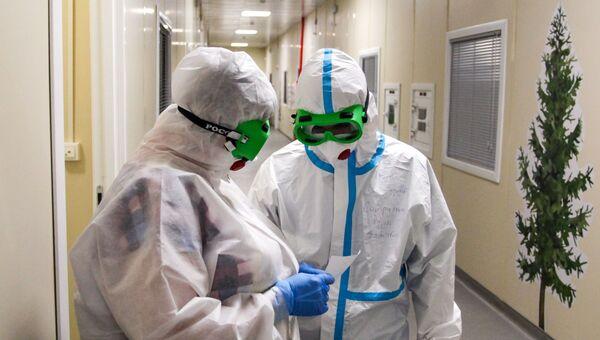 Инфекционный госпиталь