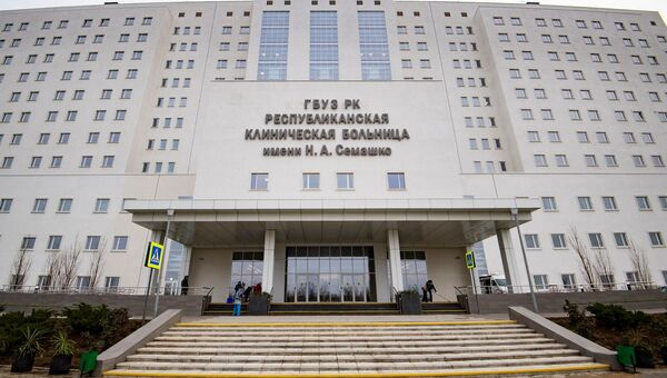 Республиканская клиническая больница имени Н.А. Семашко