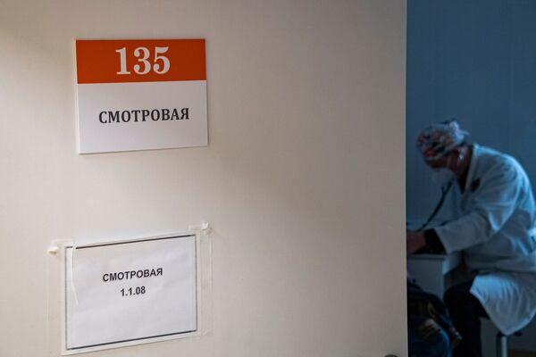 Смотровой кабинет Медцентра больницы им. Семашко