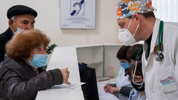 Приём пациентов в регистратуре