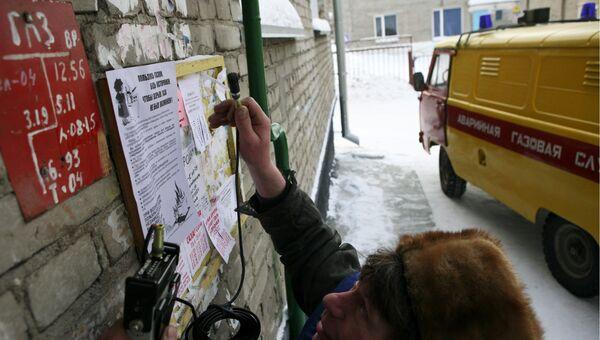Специалист ОАО Сибирьгазсервис проверяет состояние работы газового оборудования жилого фонда на улице Блюхера в Ленинском районе города Новосибирска