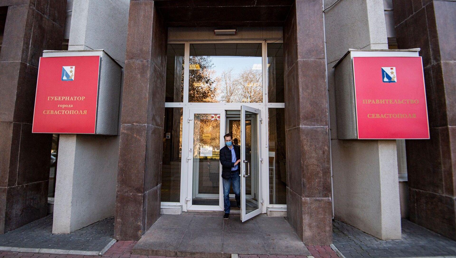 Здание правительства Севастополя  - РИА Новости, 1920, 24.05.2021