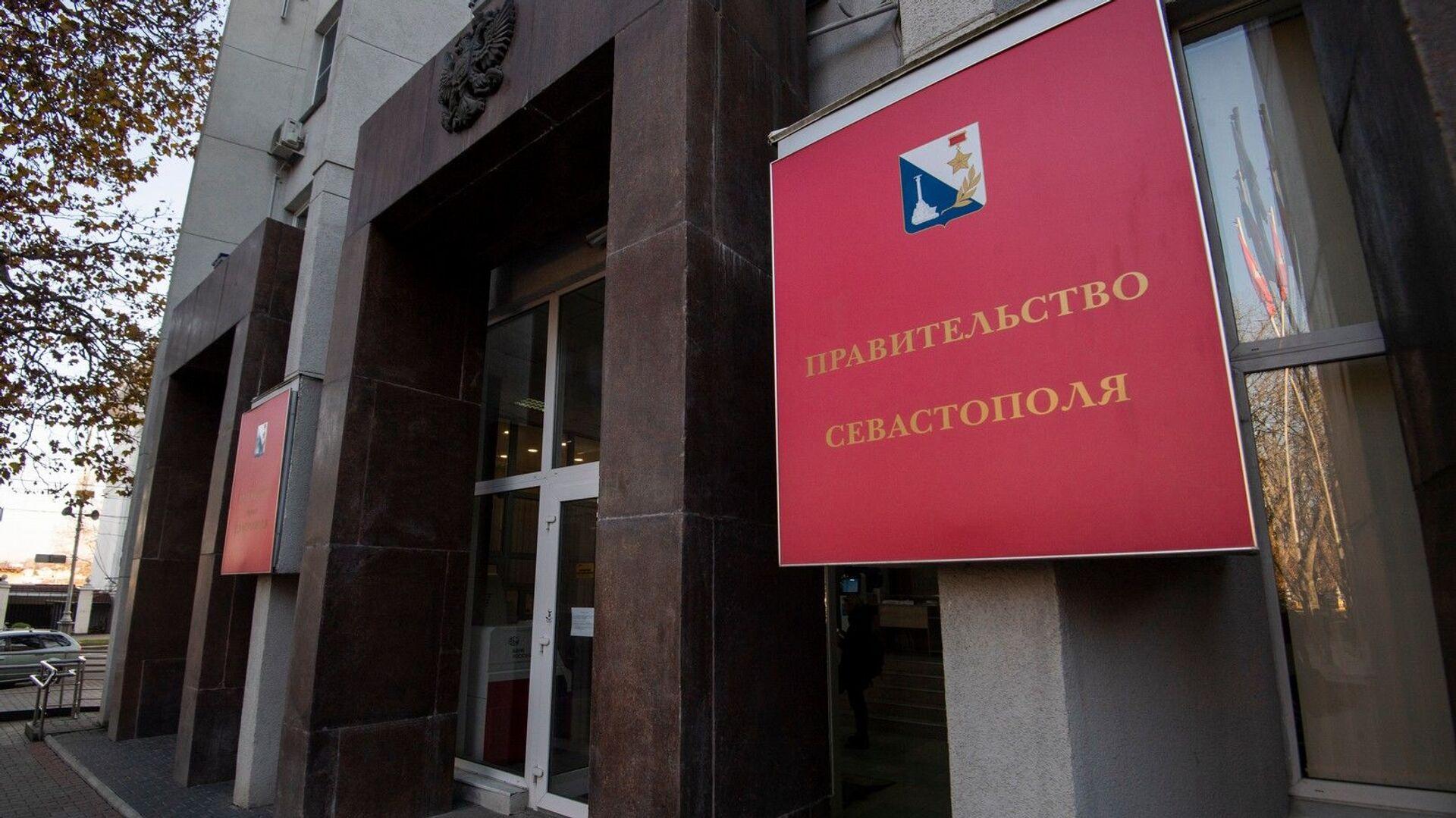 Здание правительства Севастополя  - РИА Новости, 1920, 21.09.2021