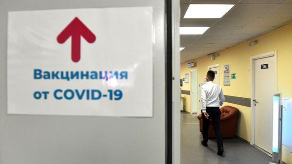В Москве началась вакцинация от COVID-19 для людей старше 60 лет