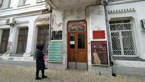 Здание Крымской государственной филармонии