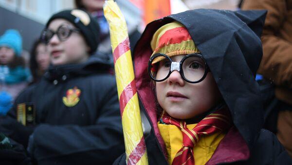 Костюмированное шествие персонажей книг о Гарри Поттере