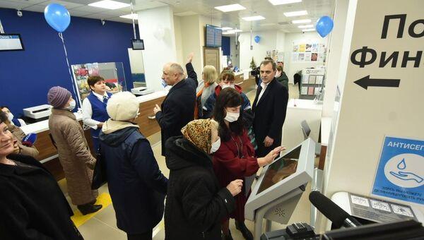 Новое почтовое отделение