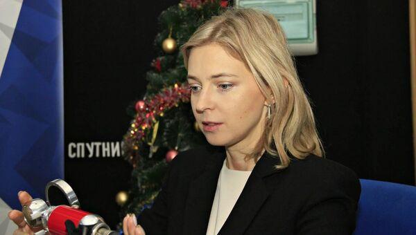 Наталья Поклонская в студии радио Спутник в Крыму