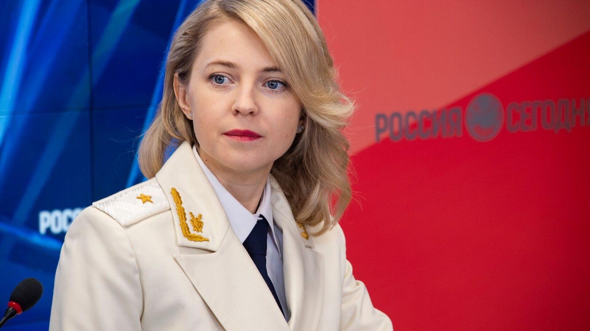 Депутат Госдумы Наталья Поклонская - РИА Новости, 1920, 23.05.2021