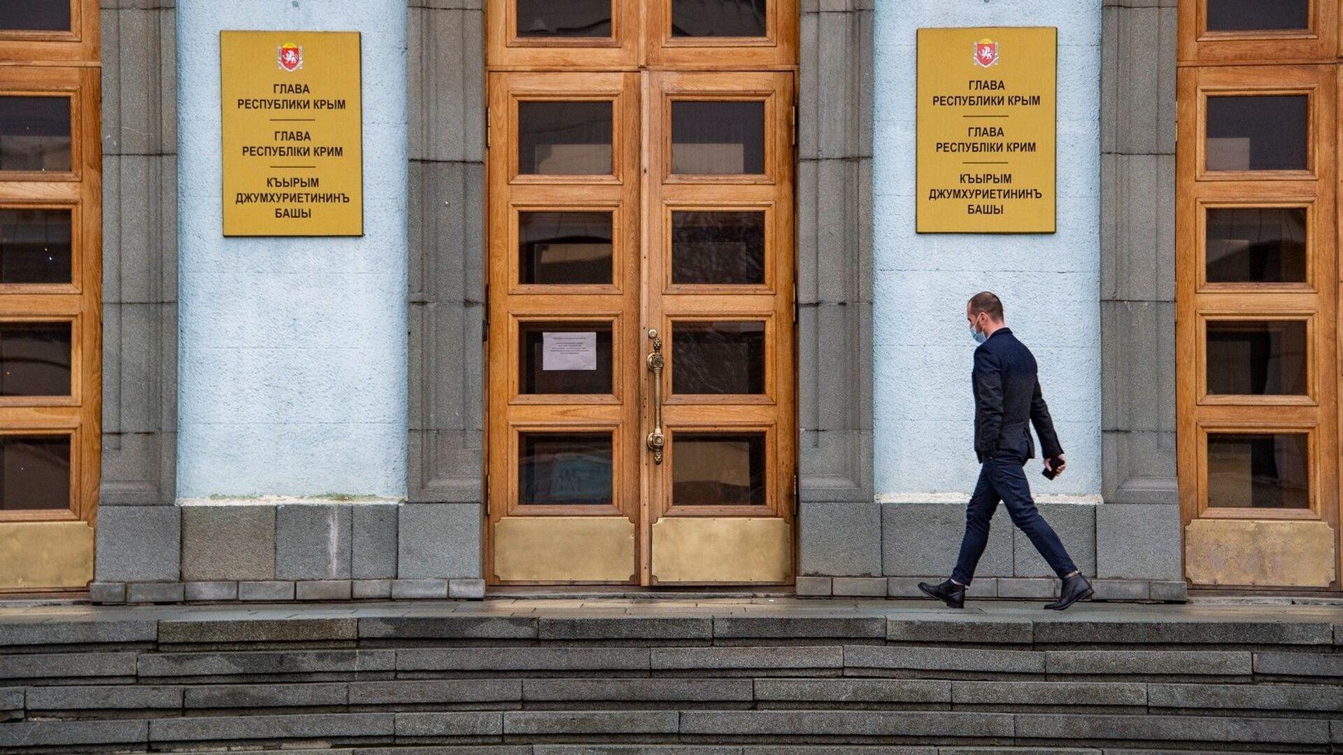 Совет министров Республики Крым - РИА Новости, 1920, 23.09.2021