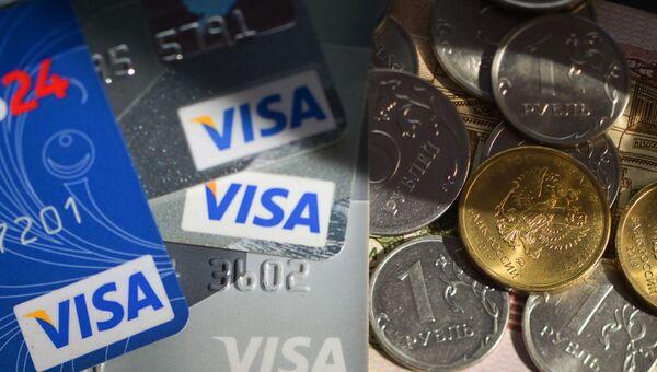 Монеты номиналом 1, 5 и 10 рублей, банковские карты международных платежных систем VISA.