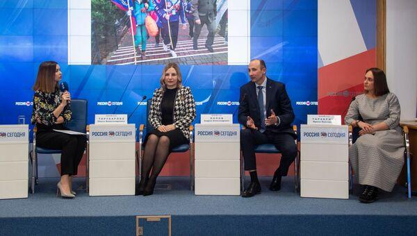 Онлайн-конференция Черноморская эстафета Победы