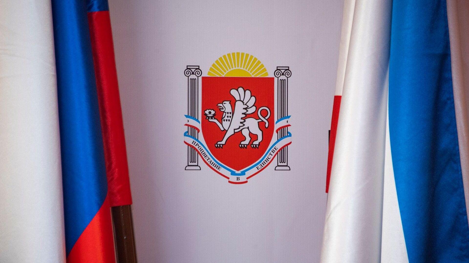 Государственная символика республики Крым - РИА Новости, 1920, 24.09.2021
