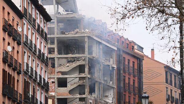Взрыв газа в жилом доме в Мадриде