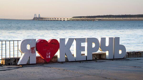 На набережной Керчи в Крыму