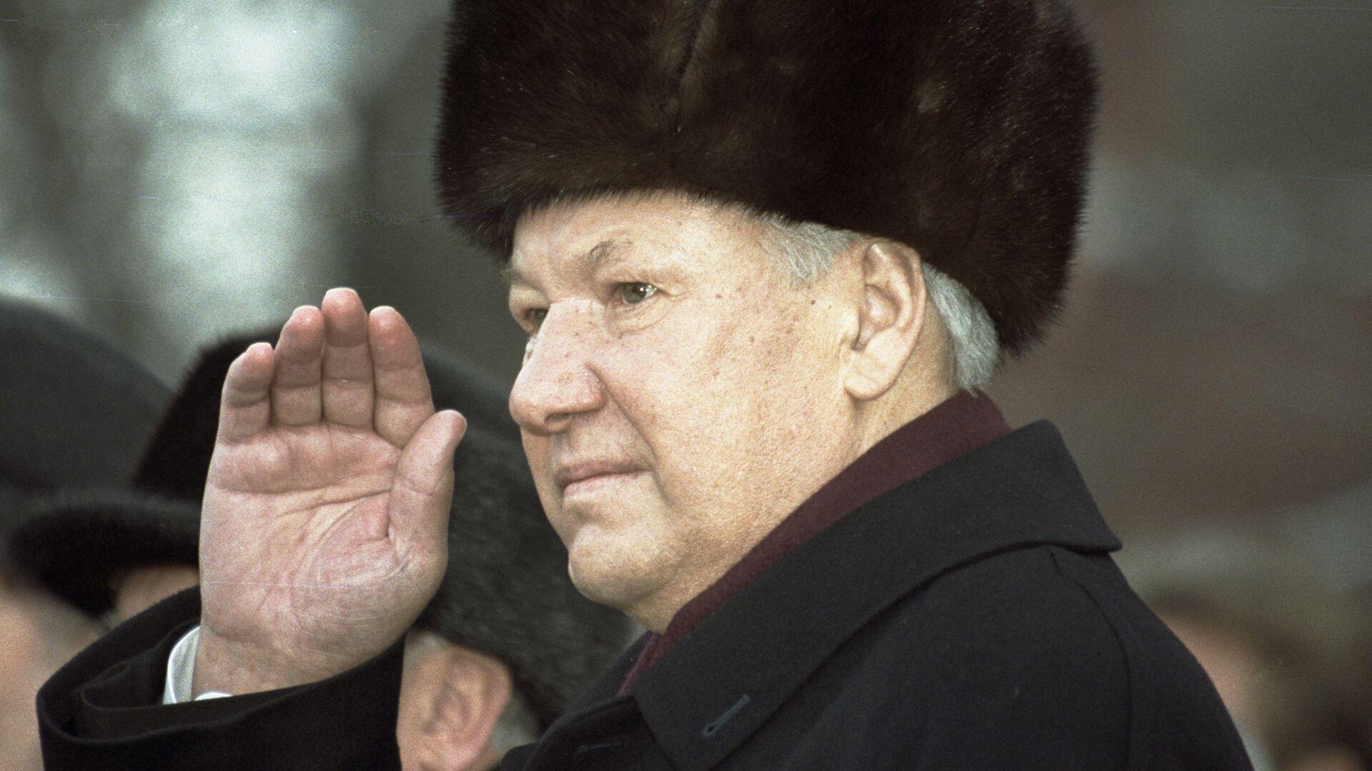 Президент РФ Борис Ельцин. - РИА Новости, 1920, 01.02.2021