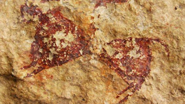 Наскальное изображение быка на Бурун-Кая