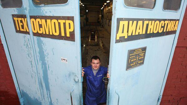 Технический осмотр автомобилей в Калининграде
