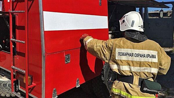 Пожарная охрана Крыма