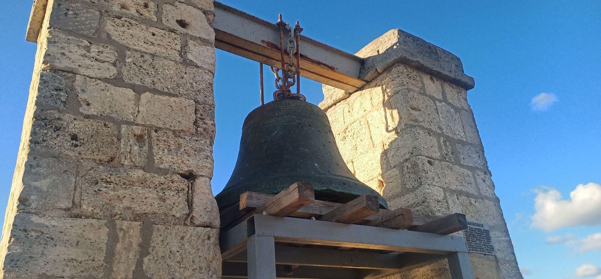 Нужен ли евроремонт туманному колоколу Севастополя  - РИА Новости, 1920, 12.03.2021