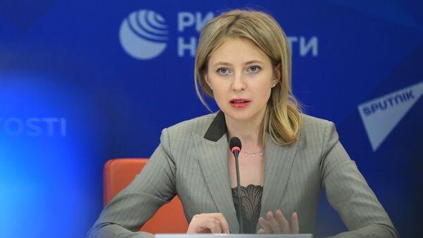 Брифинг заместителя председателя комитета Госдумы РФ по международным делам Н. Поклонской